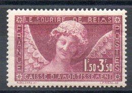 FRANCE - YT N° 256 - Neuf * - MH - Cote: 100,00 € - Unused Stamps