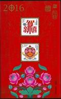 China MiNr. Bl. 214 ** Neujahrsgrußmarke - 1949 - ... Volksrepublik