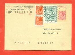 INTERI POSTALI-C173 - 6. 1946-.. Repubblica