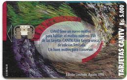 Venezuela - CANTV - Motivo 150, (Mosaic Technology / Chip Solaic S07), 08.1996, 5.000ex, Used - Venezuela