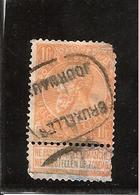 Belgique N°65 Bruxelles Journaux Sans Date 2eme Choix - 1893-1900 Fine Barbe