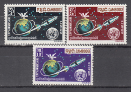 1970    Yvert Nº 252 / 254  MNH.  ONU (Naciones Unidas), 25 Aniversario - Cambogia