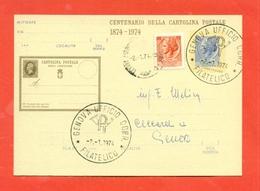 INTERI POSTALI-C175 - - 6. 1946-.. Repubblica