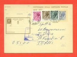 INTERI POSTALI-C175 - QUADRICOLORE - 6. 1946-.. Repubblica
