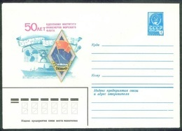 14293 RUSSIA 1980 ENTIER COVER Mint ODESSA Ukraine MARINE ENGINEER INSTITUTE SHIP PORT INDUSTRY COMPUTER BADGE USSR 280 - 1923-1991 UdSSR