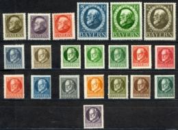 Germany Bavaria Sc# 94-114, 96a (no 15pf Carmine) MH 1914-1920 King Ludwig III - Beieren