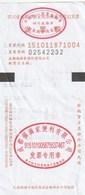 CHINA TICKET 2018 - Tickets - Entradas