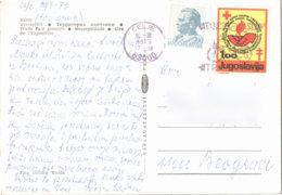 Kt 833 / Brno, Red Cross - Rotes Kreuz