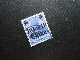 D.R.41 -  Deutsche Kolonien (China) 1913 - Mi 8,50 € - Deutsche Post In China