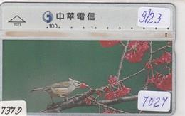 Taiwan  9/23 - Taiwan (Formosa)