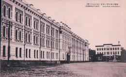 Chine Liaoning, Port Arthur, Ryojtun University (882) - China