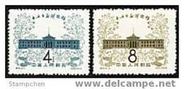 China 1959 S31 Central Museum Of Natural History Stamps Giant Panda - Nature