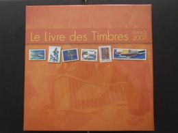 FRANCE Livre Des Timbres De 2007 Avec étui En Carton + 100 Pages - Autres Livres