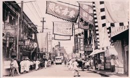 Chine Shanghai, Foochow Road (1455) Trace De Collage Au Dos - China