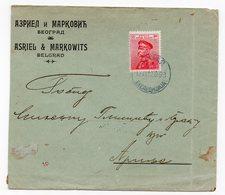 12.11.1912. SERBIA, BELGRADE TO ARILJE, ASRIEL MARKOWITZ - Serbia