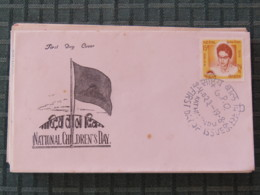 Nepal 1966 FDC Cover - Children Day - Nepal