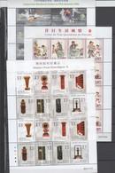 Macao 2006 , 3 Postfrische Kleinboegen - Blocks & Sheetlets