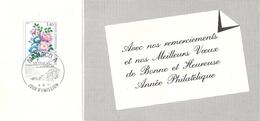 MONACO Concours International De Bouquets 1981 Au Verso Dessin De Decaris - Non Classificati
