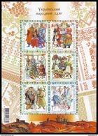 UKRAINE 2006. UKRAINIAN FOLK COSTUMES OF REGIONS. Mi-Nr. Mi-Nr. 825C-30C Block 58. MNH (**) - Ukraine