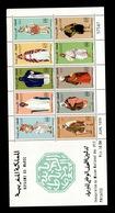 Maroc - BF YV 6 Musée Des PTT , Timbres N** , Une Infime Trace Au Verso De La Page De Couverture - Marruecos (1956-...)