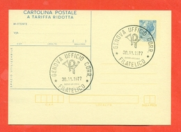 INTERI POSTALI-C177 - FDC - Interi Postali