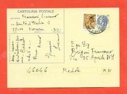 INTERI POSTALI-C178 - - 6. 1946-.. Repubblica