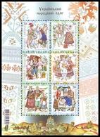 UKRAINE 2005. UKRAINIAN FOLK COSTUMES OF REGIONS. Mi-Nr. 760C-65C Block 53. MNH (**) - Ukraine