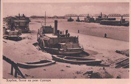 Chine Sahaliyan Ula, Harbin, Харбин Затон на реке Сунгари (1257) - China