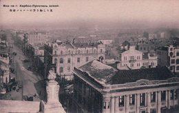 Chine Sahaliyan Ula, Harbin (1258) - China