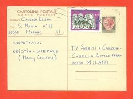 INTERI POSTALI-C179 - 6. 1946-.. Repubblica