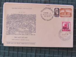 India 1971 FDC Cover - Visva-Bharati - Rabindranath Tagore - Refugee Tax Stamp - India