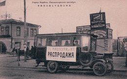 Chine Sahaliyan Ula, Harbin, Autobus (1259) Trace De Collage Et Aminci - China