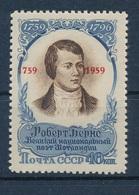 Russia 1959, The 200th Anniversary Of The Birth Of Robert Burns;Mi#2203;MNH - 1923-1991 URSS