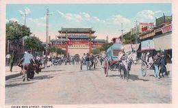 Chine Pékin, Chien Men Street (2260) - China