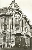 W4370 Bucuresti - Biblioteca Centrala De Stat - Library Bibliotheque / Viaggiata 1971 - Romania