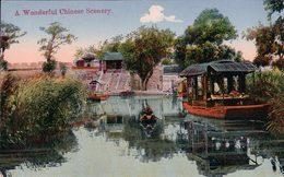 Chine, A Wonderful Chinese Scenery (195) - China