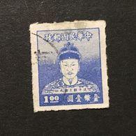 ◆◆◆Taiwán (Formosa)  1950   Cheng Ch'eng-kung (Koxinga)   $1   USED   AA2238 - Gebraucht