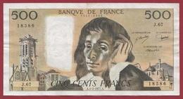 "500 Francs ""Pascal"" Du  03/02/1977.A----F/TTB+-----ALPH J.67 - 500 F 1968-1993 ''Pascal''"