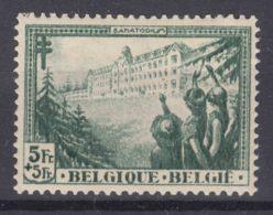 Belgium 1932 TBC Mi#353 COB#362 Mint Hinged - Unused Stamps
