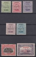 Belgium WWI Eupen & Malmedy 1920 Mi#1-7 Mint Hinged Complete Set, Last Stamp Never Hinged - [OC55/105] Eupen/Malmédy