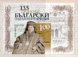 2014  135 Years Bulgarian Parliamentary   S/S-MNH BULGARIE / Bulgaria - Blokken & Velletjes