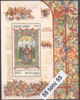 2014  King Samuil  (997-1014)  S/S-MNH Bulgaria /Bulgarie - Blokken & Velletjes