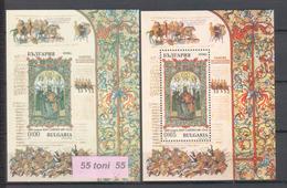 Bulgaria /Bulgarie  2014  King Samuil  (997-1014)  S/S-MNH + S/S Missing Value - Blokken & Velletjes