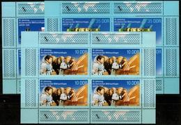 DDR MiNr. Klbg. 3190/92 ** 10. Jahrestag Des Gemeinsamen Weltraumfluges - Ungebraucht