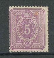 German Reich 1880 ☀ 5 Pf Eagle Empire ☀ Mi 40 - MLH - Deutschland