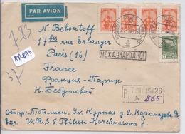 GEORGIE- TBILISSI- LETTRE RECOMMANDEE- PAR AVION- POUR PARIS- 1966 - Georgië