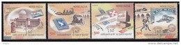 India 2004 MNH Set Of 4,  Post Ship Train Airplane Carriage Cart Letter Box Bridge Flag Computer - Neufs