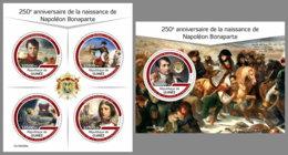 GUINEA REP. 2019 MNH Napoleon Bonaparte M/S+S/S - IMPERFORATED - DH1933 - Franz. Revolution