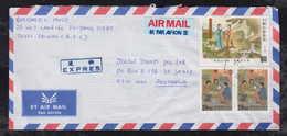 China Taiwan 1994 EXPRESS Airmail Cover TAIPEI To ST JAMES Australia - 1945-... República De China