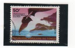 CONGO République   1984  Y. T. N° 718  Oblitéré - Oblitérés